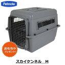 ペット キャリーケース クレート ハウス 小型犬 中型犬 スカイケンネル M 15 lbs (6.8 Kg) バリケンネル 200 【Petmat…