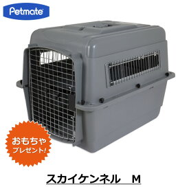 ペット キャリーケース クレート ハウス 小型犬 中型犬 スカイケンネル M 15 lbs (6.8 Kg) バリケンネル 200 【Petmate正規代理店】