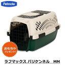キャリーケース クレート ハウス 中型犬 ペットメイト ラフマックス バリケンネル MM オフホワイト/グリーン 20-25 lb…