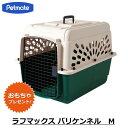 キャリーケース クレート ハウス 中型犬 ペットメイト ラフマックス バリケンネル M オフホワイト/グリーン 20-30 lbs (9.0-13.6 Kg) バリケン 200 【Petmate正規代