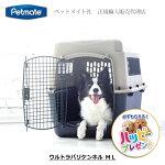 バリケンネルMLM中型犬PM21562300