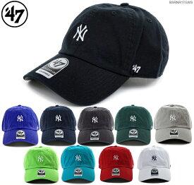 【47Brand キャップ】【MINIロゴ ヤンキース キャップ】NEW YORK YANKEES BASERUNNER '47 CLEAN UP/47 キャップ ストラップバック/メジャーリーグ キャップ/野球/ストリート/