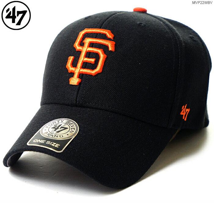 47Brand キャップ【ジャイアンツ キャップ】SAN FRANCISCO GIANTS '47 MVP/47Brand キャップ(47ブランド) 帽子/バックベルト/MLB キャップ/サンフランシスコ/ジャイアンツ/