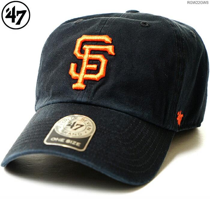 47Brand キャップ【ジャイアンツ キャップ】 SAN FRANCISCO GIANTS '47 CLEAN UP/47 キャップ/ストラップバック/サンフランシスコ・ジャイアンツ/MLB 帽子/
