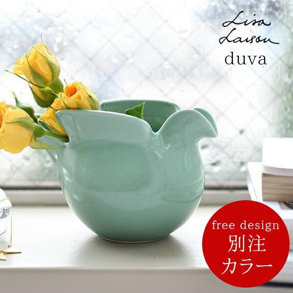 【free design 別注カラー】Lisa Larson×波佐見焼 duva(ドゥーバ) グリーン