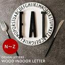 【単品販売】DESIGN LETTERS(デザイン レターズ) 木製 室内用 レター(2)