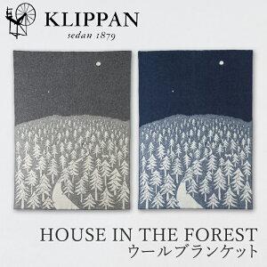 ハウスインザフォレスト/HOUSE IN THE FORESTウールブランケット シングル 130×180cm(クリッパン×ミナ ペルホネン)