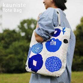 kauniste(カウニステ) Tote Bag(トートバッグ)