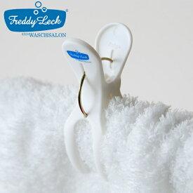 Freddy Leck(フレディレック ウォッシュサロン) 洗濯ばさみ中(ポールペグ) 6個セット