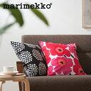 【日本限定】 marimekko Cushion Cover (マリメッコ クッションカバー 45×45cm)