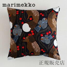 マリメッコ クッションカバー 50×50cm(marimekko) ケトゥンマルヤ ダークブルー×ブラウン