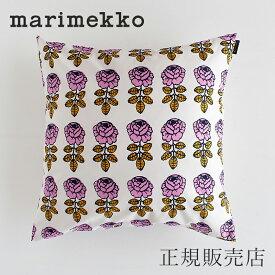 マリメッコ クッションカバー 45×45cm(marimekko) ヴィヒキルース オフホワイト×ピンク×イエロー