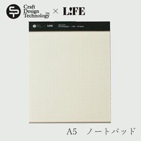 Craft Design Technology (クラフトデザインテクノロジー) A5 Notepad ノートパッド