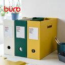 ビュロー ファイル ボックス