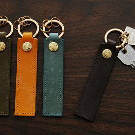 free design別注 グレンロイヤル Key Fob Bar(キーフォブバー)