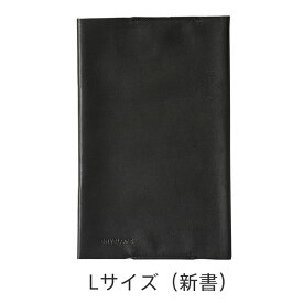 ENVELOPE (エンベロープ) Book Cover(ブックカバー) L (新書) ブラック