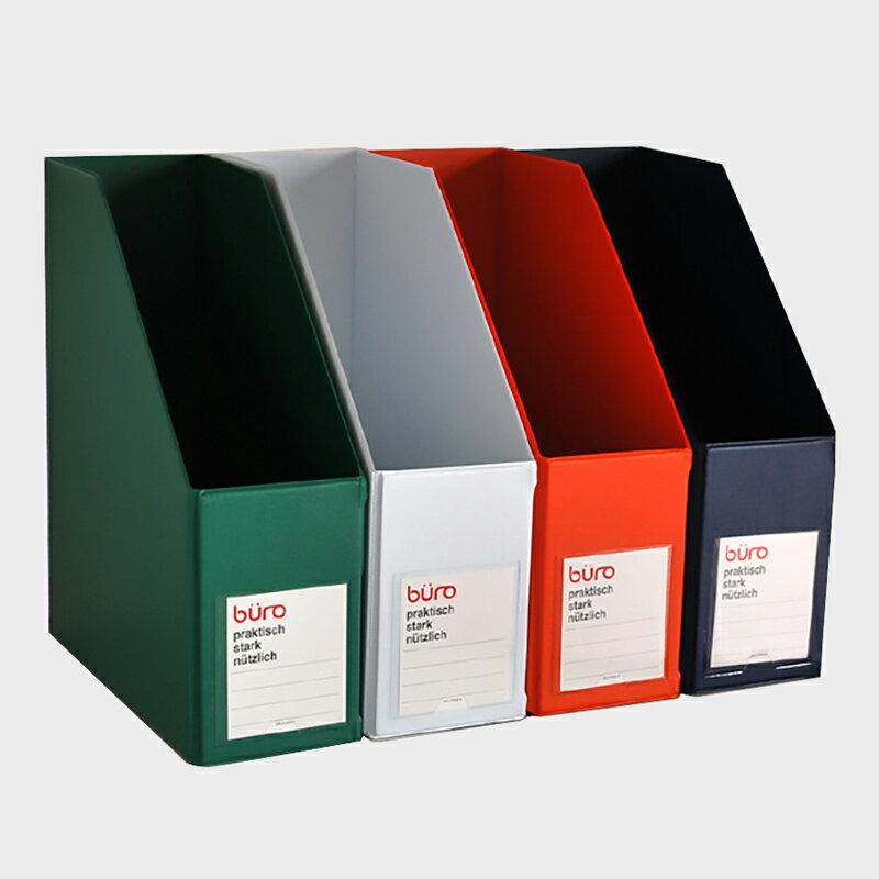 FX11 buro(ビュロー) ファイルボックス (縦型)