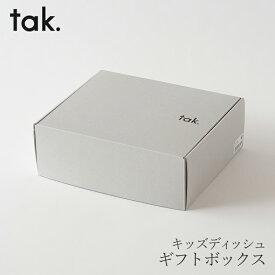 フリーデザインボックス