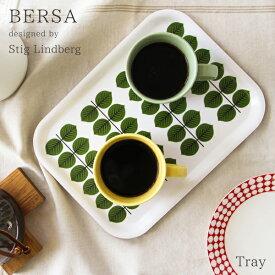 Stig Lindberg (スティグ・リンドベリ) BERSA(ベルサ) トレイ 27×20cm
