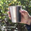 Klean Kanteen (クリーンカンティーン) スチールカップ