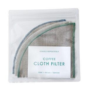 クロスフィルター(イフニロースティング&コー) CLOTH FILTER(IFNi ROASTING&CO.)