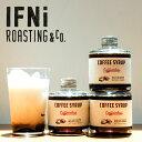 IFNi ROASTING&Co.(イフニ ロースティング&コー) コーヒーシロップ カフェインレス