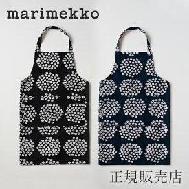マリメッコ エプロン(marimekko)プケッティ