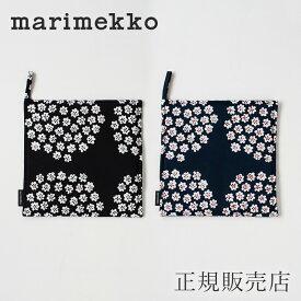 マリメッコ ポットホルダー(marimekko)プケッティ