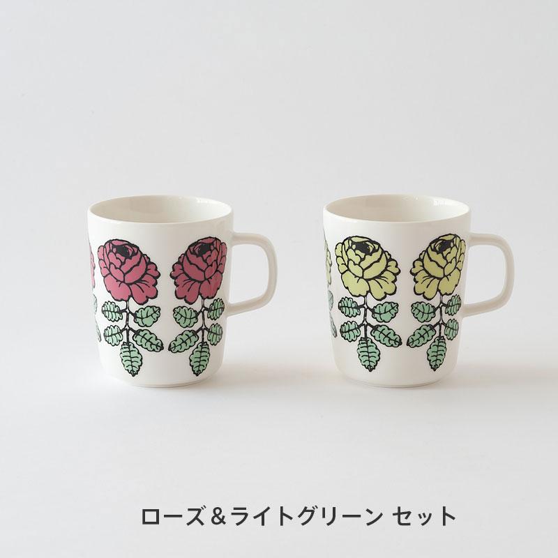 【日本限定】マリメッコ ヴィヒキルース マグ 2色セット (marimekko VIHKIRUUSU MUG 2色セット)