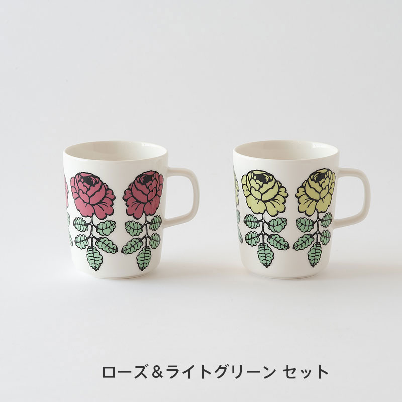 【SALE/日本限定】マリメッコ ヴィヒキルース マグ 2色セット (marimekko VIHKIRUUSU MUG 2色セット)