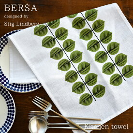 Stig Lindberg (スティグ・リンドベリ) BERSA(ベルサ) キッチンタオル S
