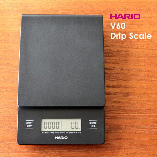 HARIO(ハリオ)V60 Drip Scale(ドリップスケール)