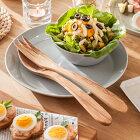 ScanWood(スキャンウッド) Oliventrae(オリーブ) キッチンツール サラダセット
