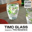 デザインハウス ストックホルム Timo Glass (ティモ グラス)