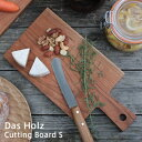 Das Holz(ダスホルツ) Cutting Boards S (カッティングボード S)