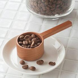 石井宏治(いしい こうじ)コーヒーメジャー S
