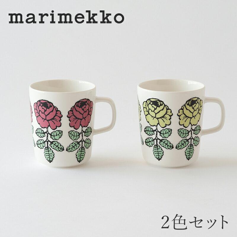 【SALE】マリメッコ マグヴィヒキルース 2色セット(marimekko)