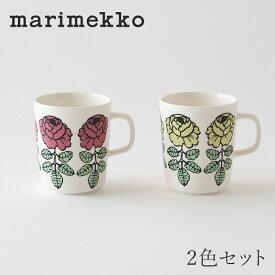 マリメッコ マグヴィヒキルースローズ&ライトグリーン 2色セット(marimekko)