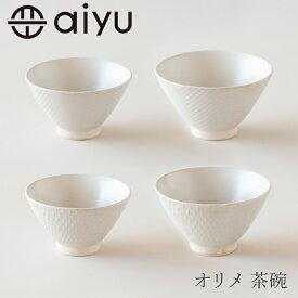 オリメ 茶碗 グレー(アイユー/aiyu)