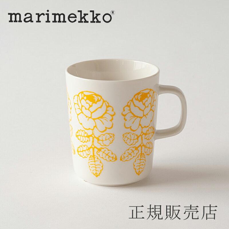 マリメッコ マグ ヴィヒキルース ホワイト×イエロー(marimekko)