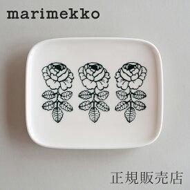 マリメッコ スクエアプレート(marimekko)ヴィヒキルース ホワイト×グリーン