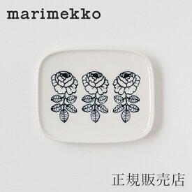 マリメッコ スクエアプレート(marimekko) ヴィヒキルース ホワイト×ブラック