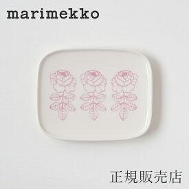 マリメッコ スクエアプレート(marimekko) ヴィヒキルース ホワイト×ピンク
