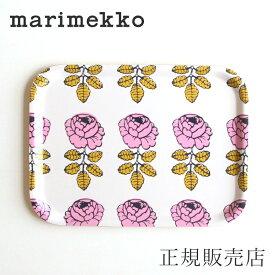 トレイ 27×20cm(マリメッコ/marimekko)ヴィヒキルース ピンク×イエロー