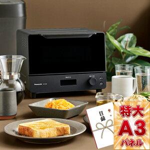 トースター パナソニック オーブン Panasonicのオーブントースター「Bistro」でQOLが爆上がり!半熟トロットロのラピュタパンも超手軽に完成する…