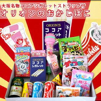 猎户座附带大阪特产可可香烟吊带的可笑的的ばこ