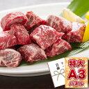 景品 目録 肉 【長野信州和牛サイコロステーキ300g】 A3パネル付き 目録 グルメギフト券 景品 忘年会 目録 景品 二次…
