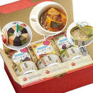 缶詰フルコースセット 玄米・野菜・ミニスイーツ