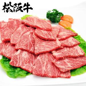 松阪牛 焼肉 肩ロース もも バラ 霜降り 牛肉 ギフト にも 400g セット 松坂牛 【即日発送】【即日出荷】