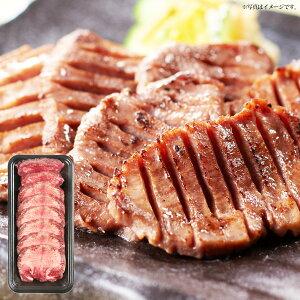 牛タン 丸ごと一本 塩麹熟成 【グルメ現物】 300g 焼肉 本場 仙台 宮城